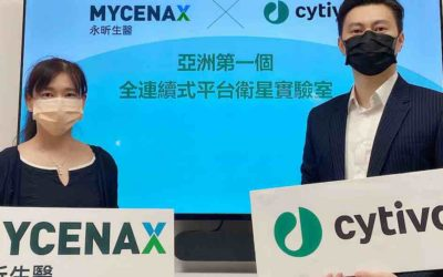 Cytiva and Mycenax Biotech Build First Continuous Bioprocessing Lab in Taiwan